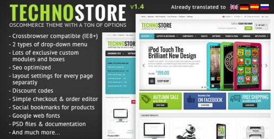 TechnoStore osCommerce with Powerfull Setting