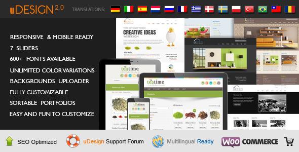 U-Design WordPress Theme v2.3.1