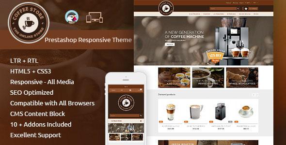 Coffee - Prestashop Responsive Theme
