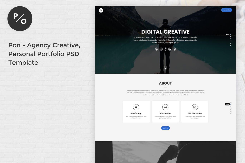 Pon – Responsive Personal Portfolio PSD Template | weidea