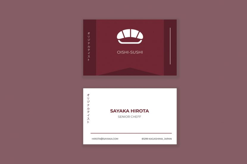 Business card weidea modern concept business card with unique layouts make your business cards look professional its available in front and rear landscape format reheart Image collections